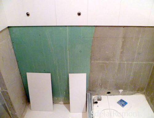 tiling on plasterboard
