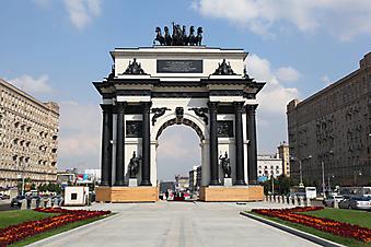 Триумфальная арка. (Код изображения: 16013)