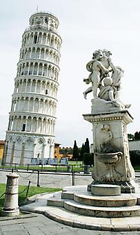 Пизанская Башня. (Код изображения: 16045)