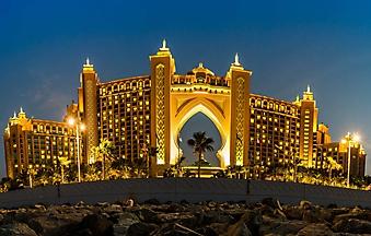 Отель Атланис, Дубай (Каталог номер: 16120)