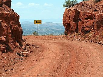 Крутая горная дорога (Каталог номер: 06057)