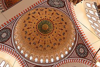 Узор на куполе мечети (Каталог номер: 12066)