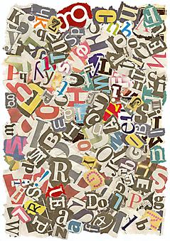 Буквы. (Код изображения: 22042)
